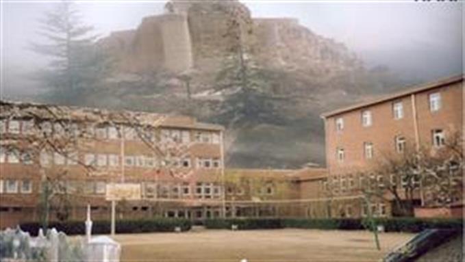 Elazig Eğitim Merkezi serdar murat gürses göreve başladı