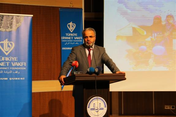 Erzurum Müftülüğü Vekalet Yolu Ile Kurban Kesim Organizasyonu Tanıtım Toplantısı