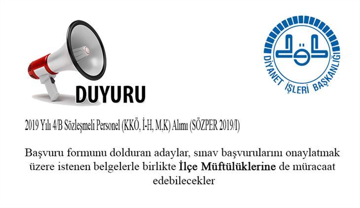 Erzurum'da 2019 Yılı Sözleşmeli Personel Alımı