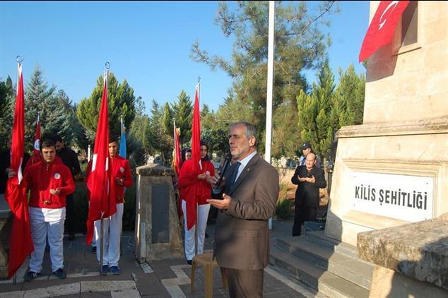 7 Aralık Kilis'in Kurtuluşu Vesilesiyle şehitlik Ziyaret Edildi