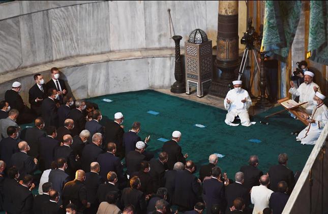 İstanbul'da 86 Yıllık Hasret Sona Erdi