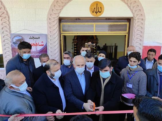 Gaziantep'de Afrin Azez Bölgesinde Cami Açılışı