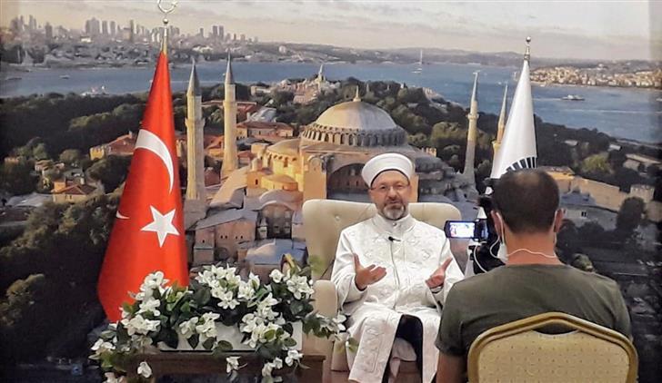 Amasya'da Diyanet Işleri Başkanımız Prof. Dr. Ali Erbaş Ilimizi Ziyaret Etti
