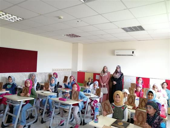 Osmaniye'de Hafızlık Proje Sınıflarında Eğitim Gören öğrencilerimize Kur'an-ı Kerim Hediye Edildi
