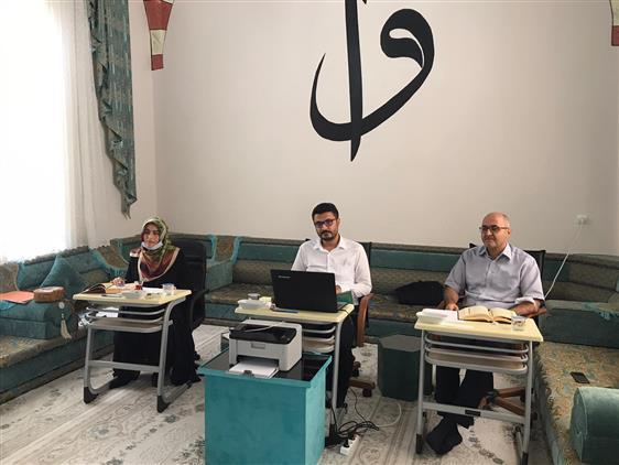 Adana'da Hafızlık Tespit Sınavı Yapıldı