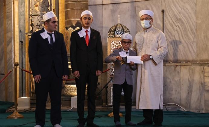 Kur'an-ı Kerim'i Güzel Okuma Yarışması Türkiye Birincisi Kütahya'dan