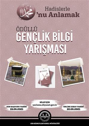 """Sivas'ta """"mevlidi Nebi Gençlik Bilgi Yarışması"""" Başvuruları Başladı."""