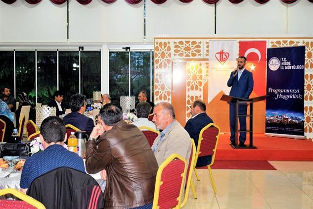 Niğde'de Müftülüğümüzce şehit Yakınlarına Yönelik Iftar Programı Düzenlendi