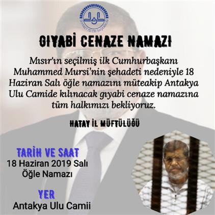 Hatay'da Muhammed Mursi Için Gıyabi Cenaze Namazı