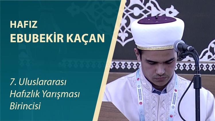 Uluslararası Hafızlık Ve Kur'an-ı Kerim'i Güzel Okuma Yarışması Birincisi Erzurum'dan