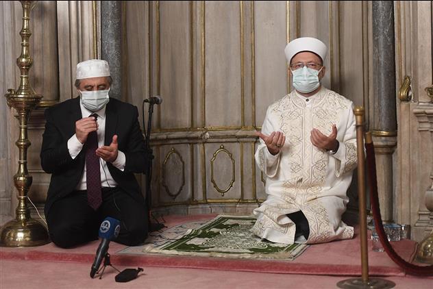İstanbul'da Vefat Eden Din Görevlilerimiz Için Kur'an Ziyafeti Ve Dua Programı Düzenlendi