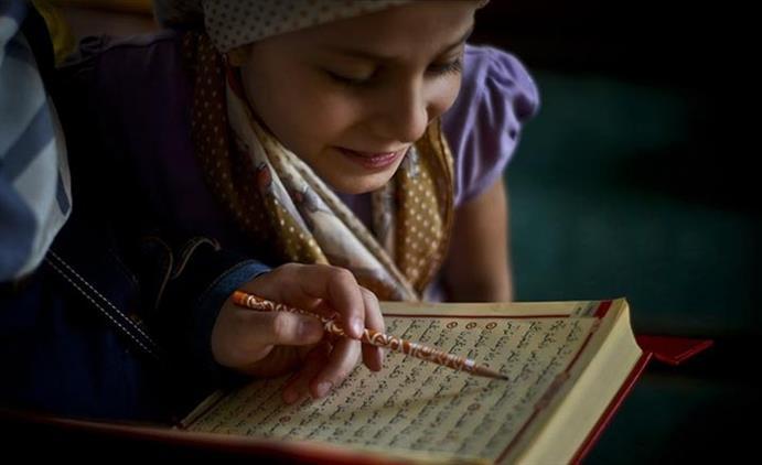 Bolu'da Yaz Kur'an Kurslarına Başvurular Başladı.