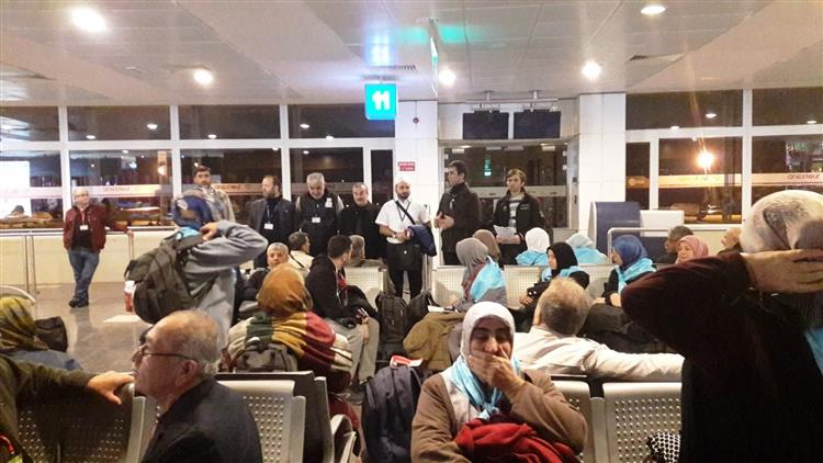 özel Antalya 1 Kafilesi Kutsal Topraklara Uğurlandı